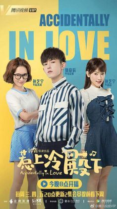 Accidentally in Love is a Chinese drama which has recently been released with English subtitles on N Korean Drama Romance, Korean Drama List, Korean Drama Movies, Accidental Love, Drama Eng Sub, Kdrama, Taiwan Drama, Watch Drama, Chines Drama
