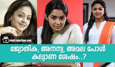Jyothika, Ananya, Amala Paul the comeback queens.