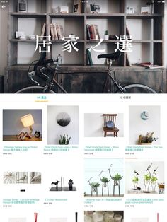 Boutir Collect - Social mCommerce, Product Collections by Red Soldier