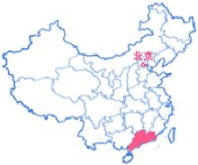 Overview   Guangdong Travel