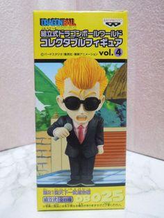 NEW Dragon Ball Vol.4 025 DWC World Collectable Tenkaichi  Announcer  Figure