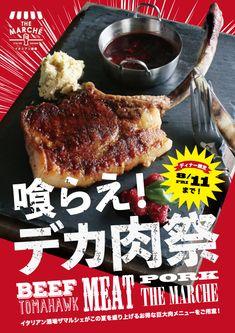 Food Graphic Design, Food Poster Design, Food Menu Design, Flyer And Poster Design, Japanese Menu, Food Promotion, Menu Flyer, Page Layout Design, China Food