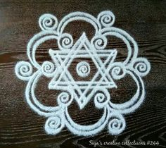 Ideas for flowers drawing simple geometric Indian Rangoli Designs, Rangoli Designs Latest, Simple Rangoli Designs Images, Rangoli Designs Flower, Rangoli Border Designs, Rangoli Patterns, Rangoli Ideas, Rangoli Designs With Dots, Beautiful Rangoli Designs