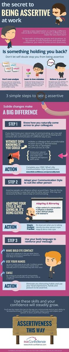 Infographic: How to be assertive at work. This simple technique will show you how. A must have personal development infographic.