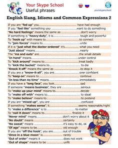 Useful slang 2