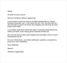 letter of referance