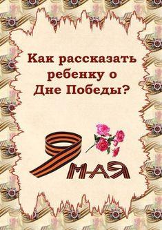 Kids And Parenting, Literature, Education, Baby, Kids Discipline, Literatura, Baby Humor, Onderwijs, Learning