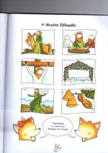 Easter Crafts, Crafts For Kids, Diy Ostern, Peanuts Comics, Art, Education, Google, Crafts For Children, Art Background