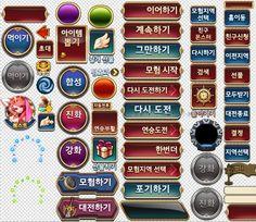 游戏美术资源/韩游 旋风战将 UI素材 场景 icon图标 界面 音效-淘宝网全球站