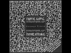Μαθη...μαγικα: Aκολουθία Kolakoski, ο τύπος του Tupper και λοιπά ...