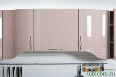 Кухни «Анастасия» (тип 3, «Капучино» с фрезеровкой «Бархан») по лучшим ценам от производителя | Серии модульной мебели для кухни | Каталог мебели от производителя «Любимый Дом» - lubidom.ru #lubidom