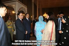 Senior Vice President PMLQ Rubina Sulehri  WHILE HAVING A WORD WITH PRIME MINISTER YOUSAF RAZA GILLANI AND PRESIDENT ASIF ALI ZARDARI DUIRNG ALL PARTY DINNER IN PRESIDENT HOUSE 2011
