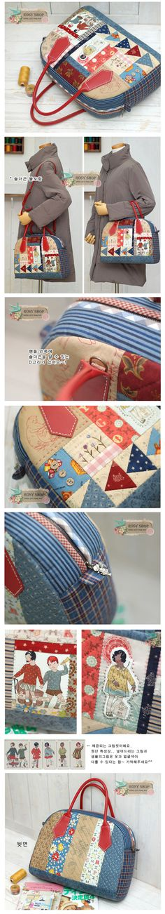 quilt Boston bag of the country style. http://www.rosyquilt.co.kr/shop/shopbrand.html?xcode=002&type=X