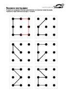 Design and copy worksheets are a great way to work on hand eye coordination and integration of visual motor skills by completing the other half of the picture to complete the symmetrical portion of each picture. Free Preschool, Preschool Worksheets, Preschool Activities, Children Activities, Pre Writing, Writing Skills, Visual Perceptual Activities, School Ot, Vision Therapy