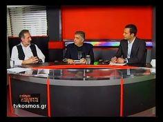 """Δρ. Μάνος Δανέζης """"ο κόσμος καίγεται"""" tv kosmos - Ρόδος 2013"""