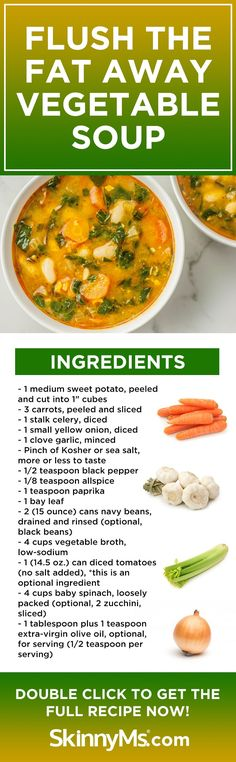 You'll love the flavors of the sweet potato, spinach, garlic, carrots, and tomatoes - a Nutritional Powerhouse of Ingredients! It's a superfood soup packed with antioxidants, fiber, vitamins, and minerals.