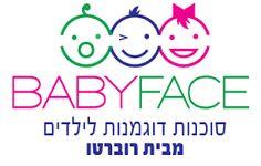 baby face logo - Google 검색