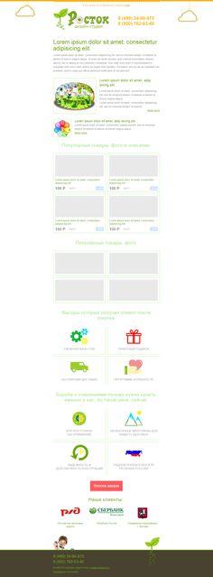 Проект Rostokstend.ru. Дизайн. Адаптивная верстка. MailChimp. Стоимость 90$. Время на разработку 6 часов.