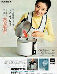 東芝電気釜(池内淳子)