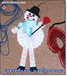 Мастерим с малышами снеговика из бумаги. Такой снеговичок может украсить елочку, входную дверь, украсить открытку или подарочную новогоднюю упаковку. Как сделать такого снеговика пошагово на нашем сайте: http://nashydetky.com/nashi-ochumelyie-ruchki/kak-sdelat-snegovika-iz-bumagi-svoimi-rukami