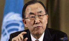"""بان كي مون يحذر المغرب وبوليساريو من…: دعا الأمين العام للأمم المتحدة، بان كي مون، المغرب وجبهة """"بوليساريو"""" إلى سحب الجنود والمقاتلين من…"""