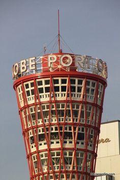 Kobe Port Tower