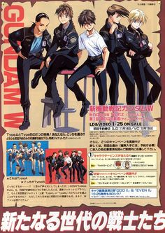 A magazine scan of the GW boys dressed in Preventer uniforms. Duo Maxwell, Science Fiction, Heero Yuy, Endless Waltz, Anime Toon, Gundam Mobile Suit, Gundam Wing, Girls Life, Image Boards