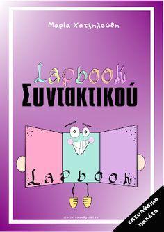 Greek Language, Family Guy, Teaching, Education, School, Blog, Fictional Characters, Greek, Blogging