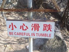 We'd suggest just avoiding the tumble completely.