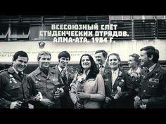 Вспомнить всё. История Казахстана с 1928 по 2015 годы - YouTube