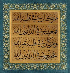 Nazif Efendi – Kur'an'la Ülfet Platformu