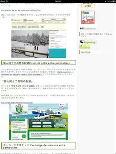 www.expediezentrevous.com