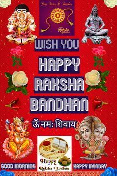 Happy Rakshabandhan, Happy Monday, Are You Happy, Christmas Ornaments, Holiday Decor, Christmas Ornament, Christmas Topiary, Christmas Decorations
