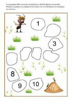 Kindergarten Math Activities, Preschool Writing, Numbers Preschool, Preschool Learning Activities, Preschool Printables, Kindergarten Worksheets, Kids Learning, Fun Worksheets For Kids, Math For Kids