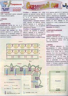 1708.jpg (562×800)