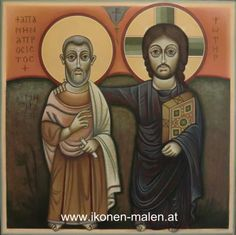 Images Of Christ, Orthodox Icons, Saints, Artist, Religion, God, Friends, Byzantine Art, Sketches
