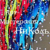 """Купальники для художественной гимнастики""""Николь"""""""