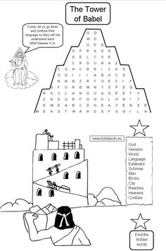7 Best The Tower of Babel Bible Activities images in 2017