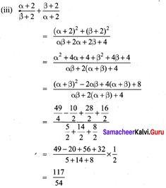 samacheer book 10th kalvi maths