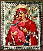 Hail, O Full-of-Grace, Theotokos and Virgin, for you were the morning sky from which God poured his Light at dawning. (Orthodox Prayer).