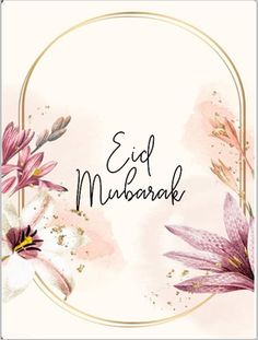 Eid Mubarak Wünsche, Eid Mubarak Quotes, Eid Mubarak Images, Eid Mubarak Wishes, Eid Mubarak Greeting Cards, Eid Mubarak Greetings, Happy Eid Mubarak, Eid Crafts, Ramadan Crafts