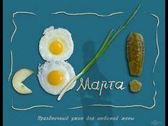Поздравляем с 8 марта: прикольные открытки и картинки