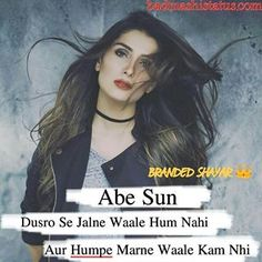 Damdaar status for attitude girls in hindi Attitude Thoughts, Attitude Quotes For Boys, Positive Attitude Quotes, Girl Attitude, Attitude Status, Funky Quotes, Crazy Girl Quotes, Funny Girl Quotes, Girly Quotes