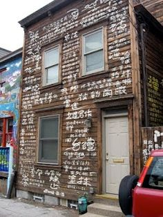 Poem House, by City of Asylum Poet Huang Xiang, Pittsburgh, PA, USA
