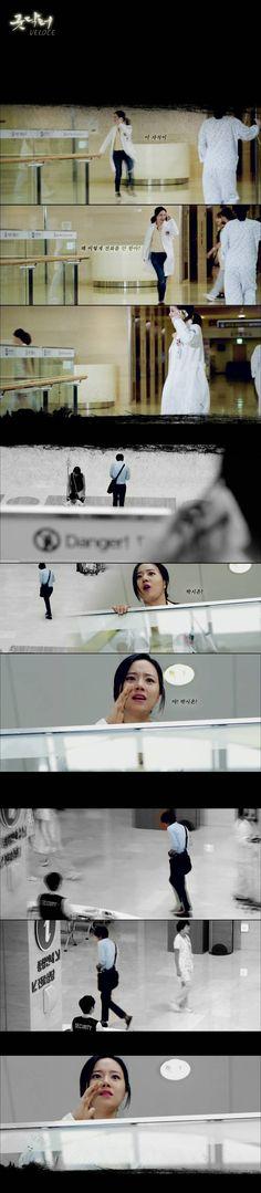 [스토리짤] 7회 시온 윤서 - 굿 닥터 갤러리