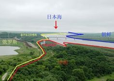 """China, North Korea and Russia have just announced plans to establish a """"borderless"""" tourism zone in the Tumen River Delta where the three countries's borders meet."""