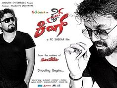Watch the Upcoming Kannada Movie Style King Trailer here http://www.latestrailerz.com/style-king-2015/
