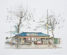 (Korea) A disappearing small store in a rural by Lee Me Kyeoung ). ink on paper with a pen use the acrylic. Painting Photos, Watercolor Art, Colorful Art, Art Painting, Drawings, Korean Art, Painting, Art, Beautiful Art