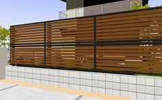 Fence, Blinds, Divider, Garage Doors, Home And Garden, Curtains, Outdoor Decor, Gate, Room