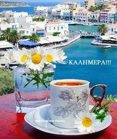 Coffee Is Life, Coffee Time, Coffee Cups, Tea Cups, Coffee Around The World, Bicycle Painting, Breakfast Tea, Good Morning Flowers, Good Night Image